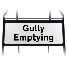 Gully Emptying Supplementary Plate - Metal Sign