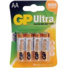 AA Alkaline Long Life Batteries For Safety Lights